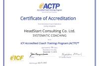 2. ACTP Certificate